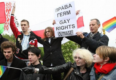RUSSIA-GAYS-PROTEST