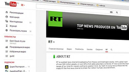 Russia Today на Youtube