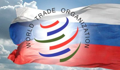 WTO_5